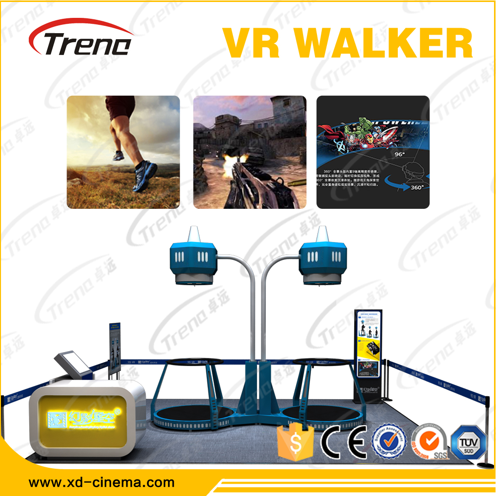 Hot Popular Game Arcade VR treadmill Game Machine Playing Interactive Games