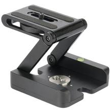 <span class=keywords><strong>Aluminium</strong></span> Stand <span class=keywords><strong>Statief</strong></span> Quick Release Plaat Mount Z Type 1/4 inch Schroef Station Adapter Camera