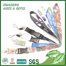 Bulk custom double sided printed neck beaded coach id badge lanyard shop