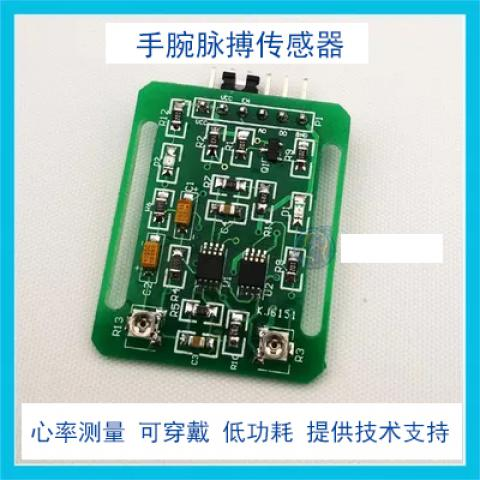 79746d40e Usable pulsera corazón ritmo Módulo de medición de duino microcontrolador  de corazón pulso sensor de