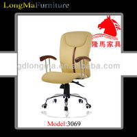 leather swivel computer chair