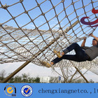High strength PP/PET/Nylon material construction safety net