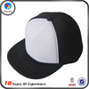 plain blank snap back cap/5 panel foam snapback cap