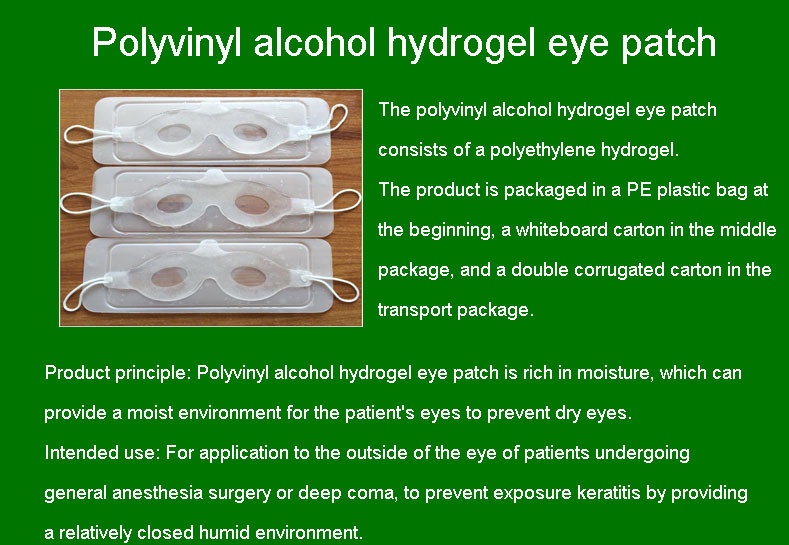 Polyvinyl alcohol hydrogel eye patch that can effectively prevent exposed keratitis