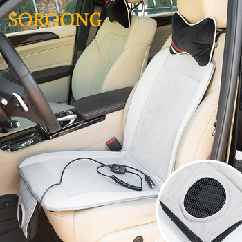 Air Cooling Mesh Car Seat Cushion Car Seat Cover Car Cooling Seat Cushion Buy Cooling Seat Cushion Brushless Fan Car Seat Cushion Air Cooling Car