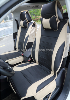 Leather Car Seat Cover Design