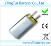 rechargeable small Polymer battery with PCM 401120 3.7v 60mah for -book reader, the story, game consoles, wireless mouse