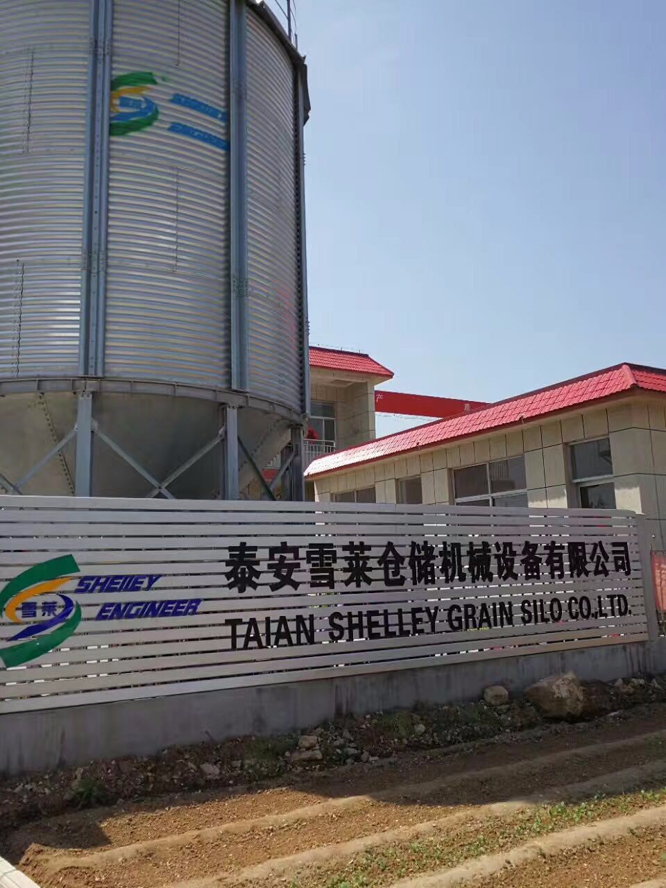 china bolted aluminum steel silo cost