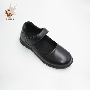 Free Sample Hook and Loop Black Girls School Uniform Shoes