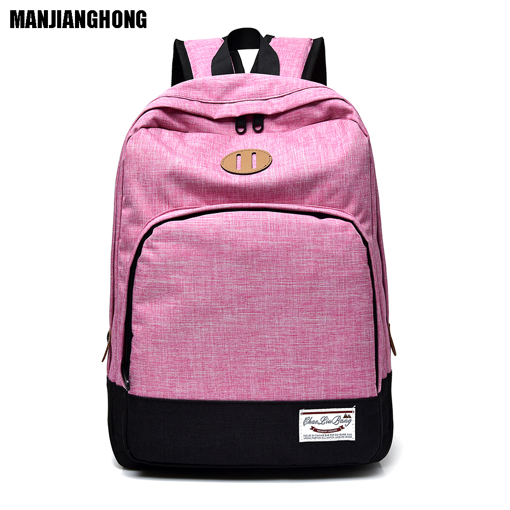 Nylon leisure girls backpack to school student bag pack