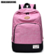 Wholesale Nylon leisure girls unique laptop backpack to school student bag pack