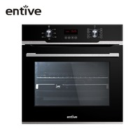Built in 110v fresh electric oven prices for promotion