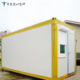 Cheap Foldable Container House 20ft with steel frames