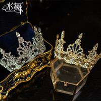 Hot sale wedding hair accessories gold crystal rhinestone crown tiaras for bride women girls