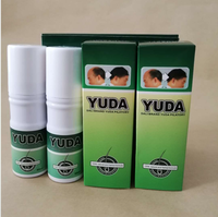 2018 new arrival shampoo anti hair loss treatment YUDA hair pilatory