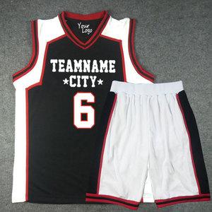 0f405f968ad China Basketball Jersey Wholesale, Jersey Suppliers - Alibaba