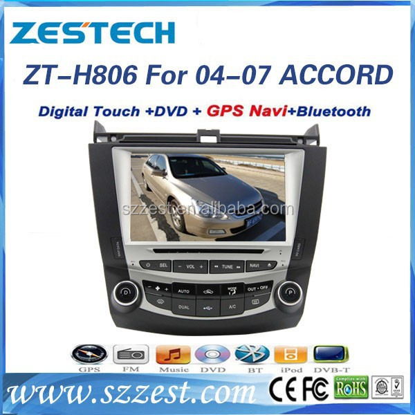 For honda accord 7 2003 2004 2005 2006 2007 8 inch car dvd player with gps