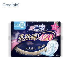 FDA factory  lady sanitary napkins Ultra-thin nursing pad Menstrual towel