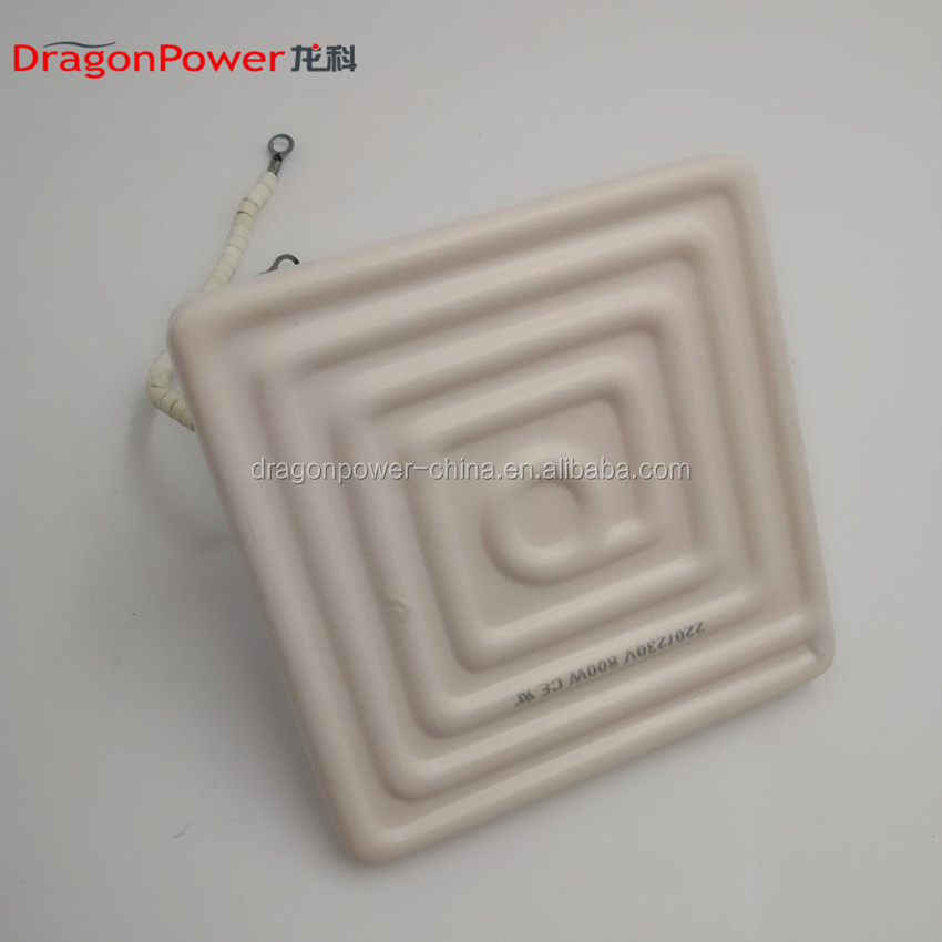 Far Infrared Ceramic Plate Heaters Wholesale Plate Heater Suppliers - Alibaba & Far Infrared Ceramic Plate Heaters Wholesale Plate Heater Suppliers ...