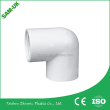 "1/2"" pvc fittings for plumbing female ELBOW for supply water"