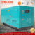 Ricardo Generator with Prime power 20kw diesel generator in India