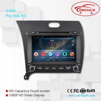 For Kia K3 2012- 2014 Double Din Android 4.4.4 Car GPS Navigation Player+Auto Radio+3G+Audio+Stereo+Head Unit+radio Automotive