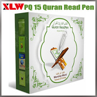 holy digital quran with smart pen speaker mp3 player