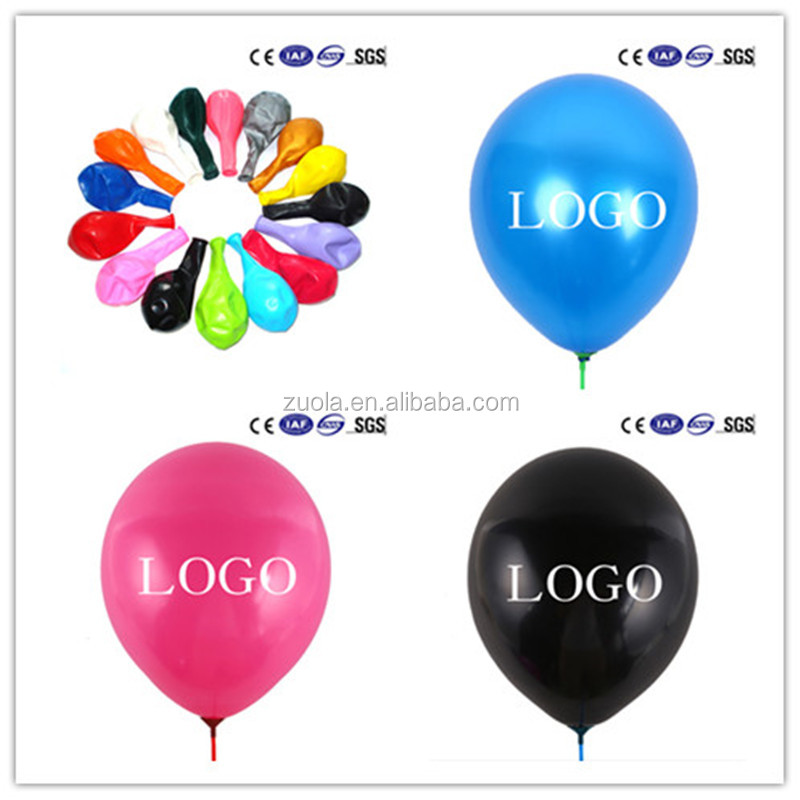 Custom Party balloon Logo design printing balloons latex