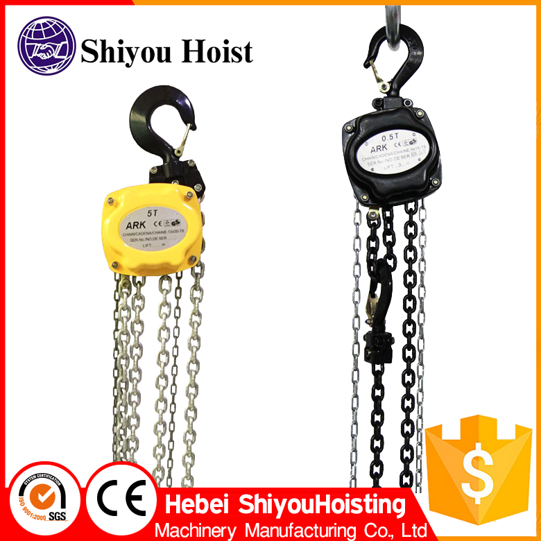 Chinese exporter ARK Manual chain hoist pulley block