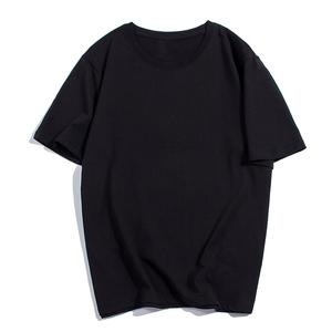 b15c49bbd3e Men s T-Shirts