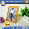 High quality shine standing acrylic photo frame free wholesale