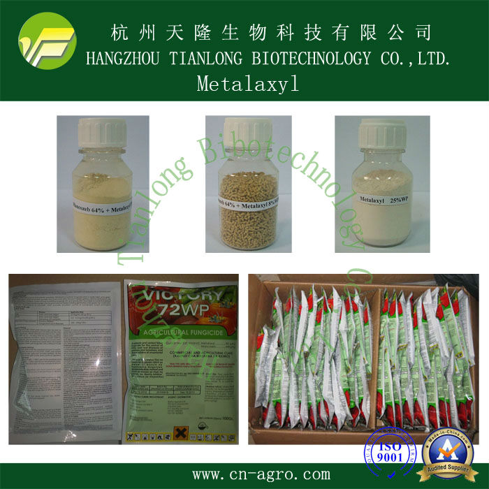 Metalaxyl 98%TC 25%WP Metalaxyl 8%+Mancozeb 64% WP Metalaxyl 10%+Mancozeb 48% WP 57837-19-1 Fungicide