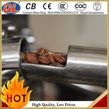 cocoa beans roasting machine