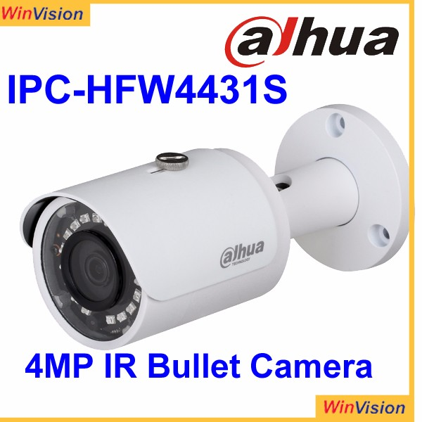 Large stock 4k ip camera have large stock and hot selling 4k dahua ip camera IPC-HFW81230E-Z