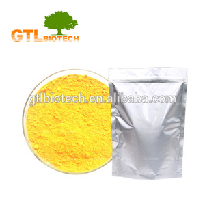 Manufacturer Supply Ubiquinone COQ 10 Coenzyme Q10 Powder