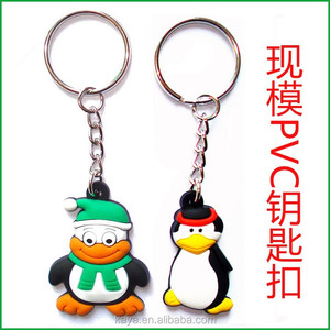 Factory supply soft pvc key chain free samples