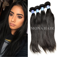 Mona hair weave mona hair weave suppliers and manufacturers at mona hair weave mona hair weave suppliers and manufacturers at alibaba pmusecretfo Choice Image