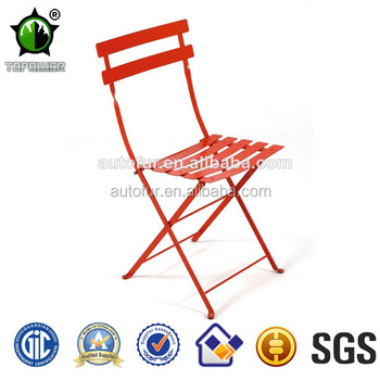 Vintage Folding Pro Metal French Bistro Chairs In Outdoor Garden Funiture