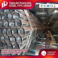 MS / CS welded cold rolled pre galvanized iron steel stock pipe made in Tianjin China