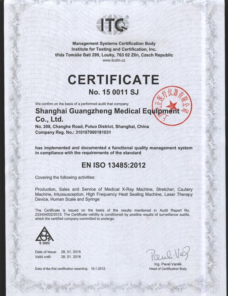 100ma Mobile X Ray Equipment, 100ma Mobile X Ray Equipment Suppliers ...