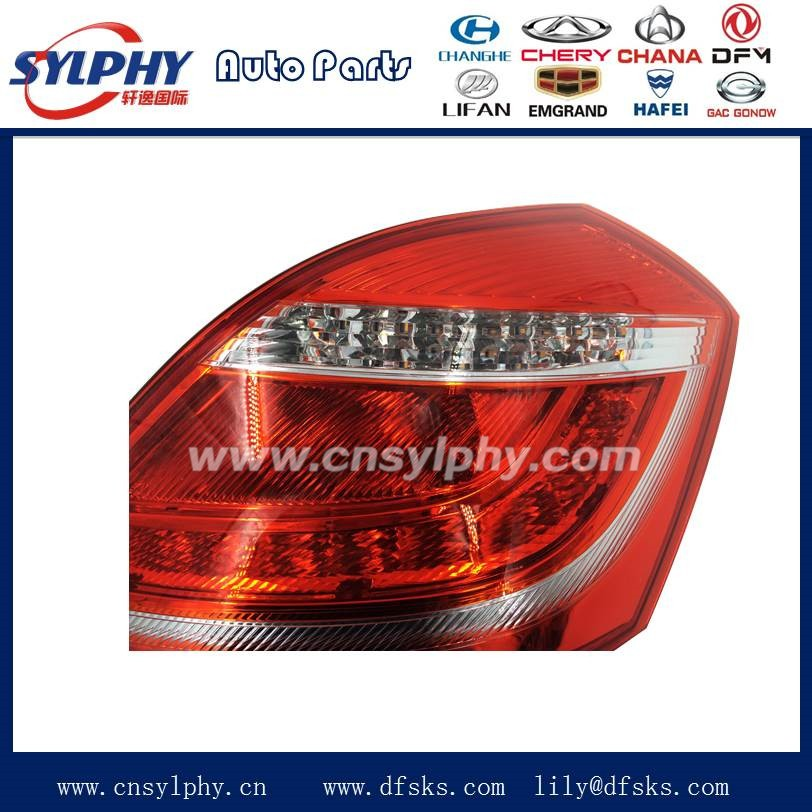 Geely Emgrand Ec7 Car Spare Parts New Model Headlight