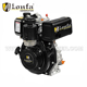 Small mini powerful air cooled kipor diesel engine 178FA