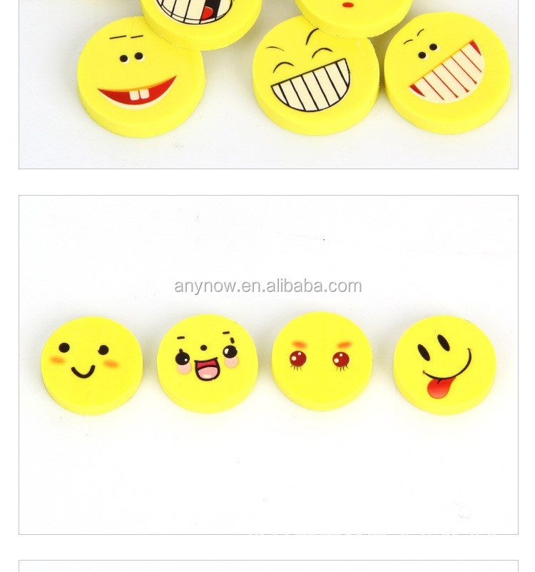 Smiling yellow face cute interesting new arrival circle cartoon promotional eraser