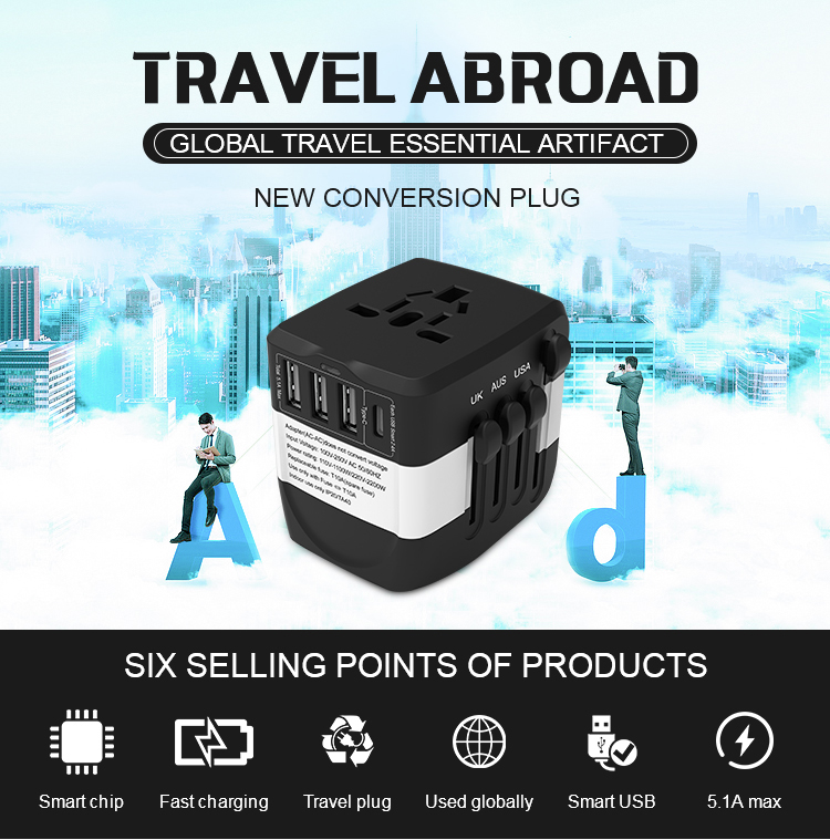 2019 Best gifts Universal Travel 어댑터 와 3 USB ports Plug USB 벽 형 c fast charger