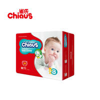 Chiaus cloth like bay diapers with super absorption africa market