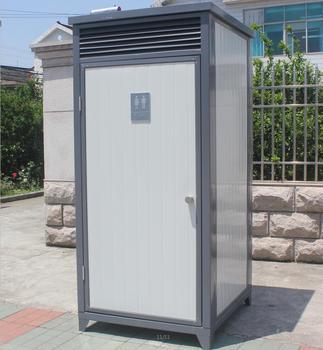 Portable Toilet Movable Washroom For Sale