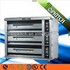 Heavy Duty CE Certificate Long Life Time Stable Working Mode Cheapest Electric Toaster Oven