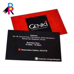 Cheap custom letterpress paper business card printing
