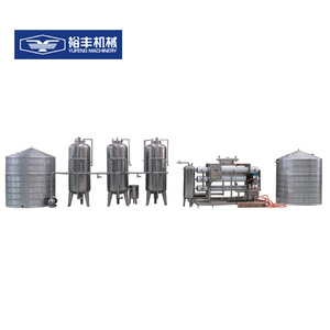 8000LPH 2 stage water treatment equipment for mineral water production line