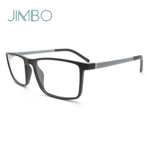 2c980a41e2 New Design Spectacles Frame